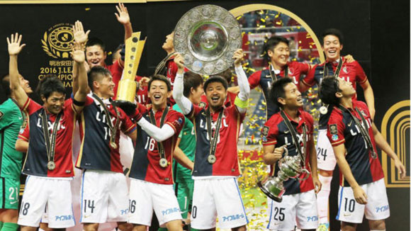 Five things you may not know about Kashima Antlers