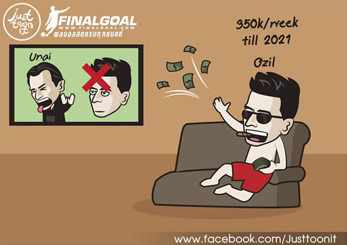 7M Daily Laugh - Ozil staying