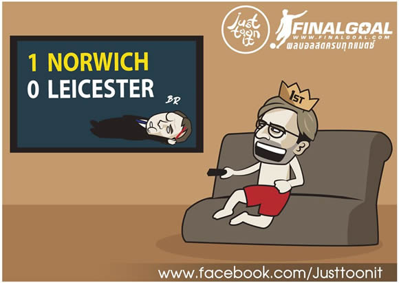 7M Daily Laugh - 0 point for Leicester