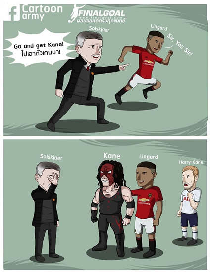 7M Daily Laugh - Not this Kane!