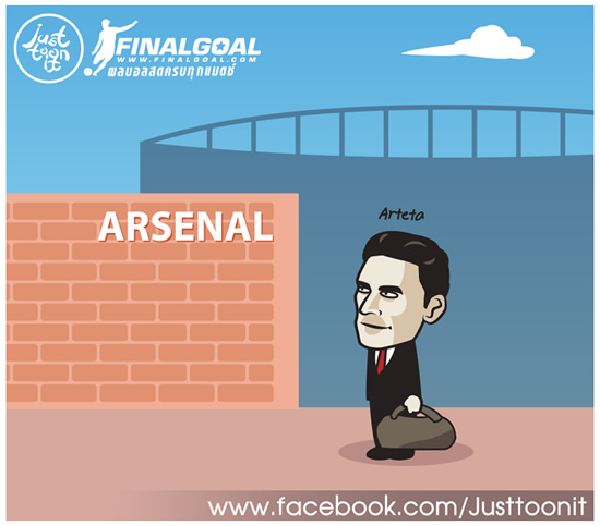 7M Daily Laugh - Welcome back Mikel Arteta